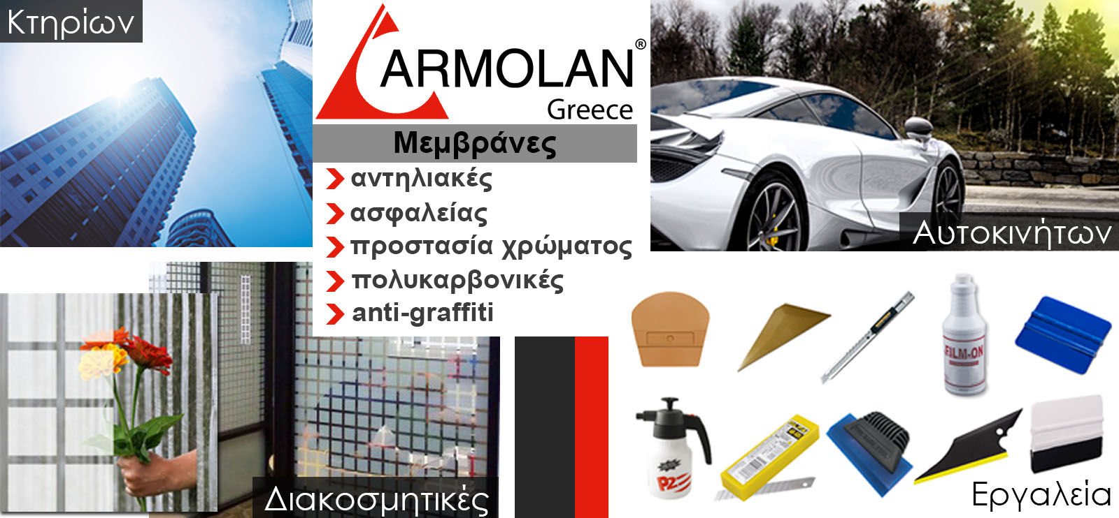 Armolan Greece